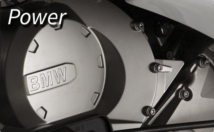 T-REX 16S BMW engin power banner